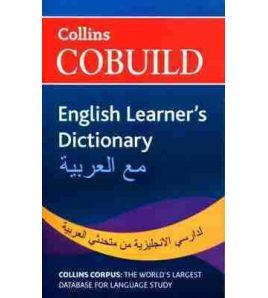 Dixtionary Cobuild Pocket English English Arabic