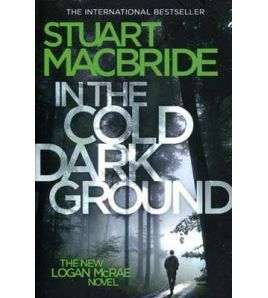 In the Cold Dark Ground PB