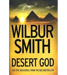 Desert God HB