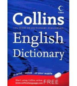 Collins English Dictionary PB