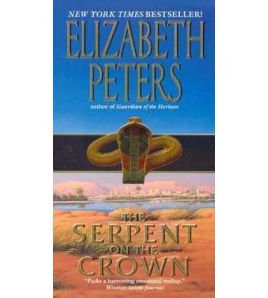 Serpent of the Crown PB