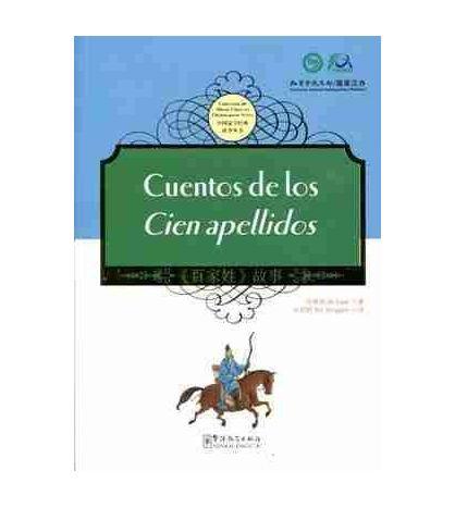 Cuentos de los Cien Apellidos (Bilingue Chino - Español )