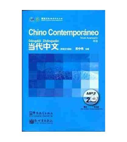 Chino Contemporaneo Avanzado Mp3