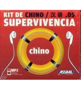 Chino Cd MP3 Kit de Superviviencia