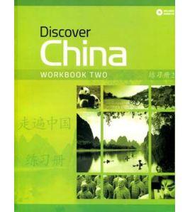 Discover CHina 2 Ejercicios