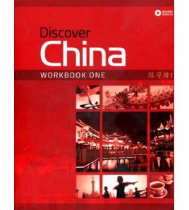 Discover China 1 Ejercicios