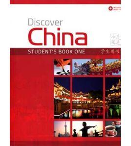 Discover China 1 Alumno