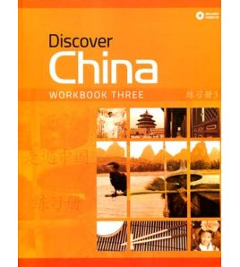 Discover CHina 3 Ejercicios