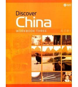 Discover CHina 3 Ejercicios