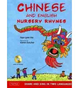 Chinese and English Nursery Rhymes + cd audio : Share and Sing in Two Languages